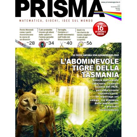 Prisma 02