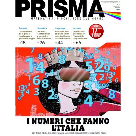 Prisma 05