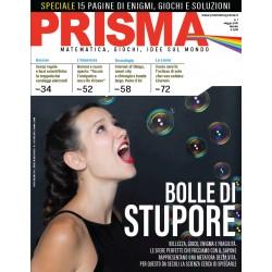 Prisma 07